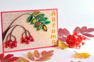 Autumn Quilling Card